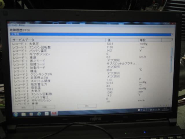 IMG_3999-r.jpg