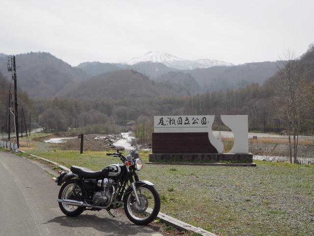 P4240461-r.jpg